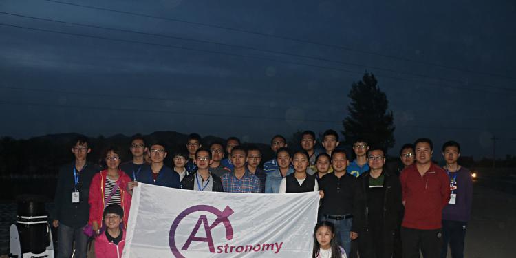 西北师大附中天文社2016年野外观测活动纪实