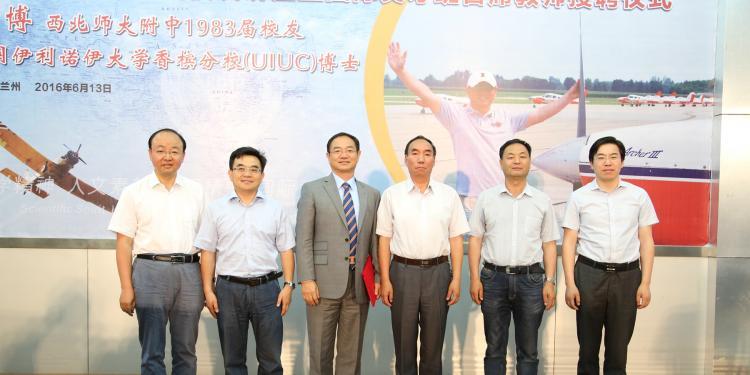 中国首次环球飞行挑战者张博博士担任我校国际英才班首席教师