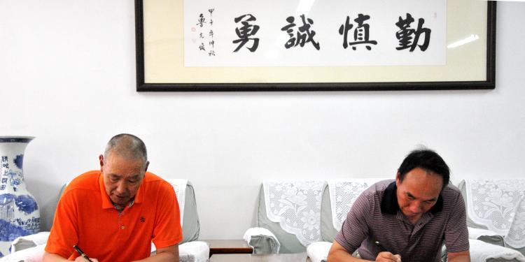 兰州良志实业集团有限公司董事长马志良一行来我校考察交流