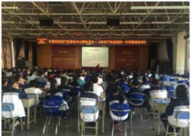 The High School Attached to NWNU was Rated as one of the First National Model Schools for Intellectual Property Education in Primary and Secondary Schools
