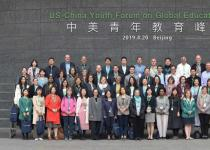 Jing Xiaomin attended the US-ChinaYouth Forum on Global Education on behalf of the High School Attached to NWNU