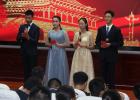 琅琅诵读声  传唱经典曲——记西北师大附中2022届高一年级经典朗诵比赛