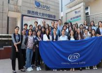 Teachers Participated in the Symposium on TOEFL iBT in Xi'an