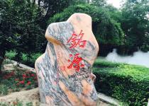 西北师大附中2020届毕业纪念视频《铭源》